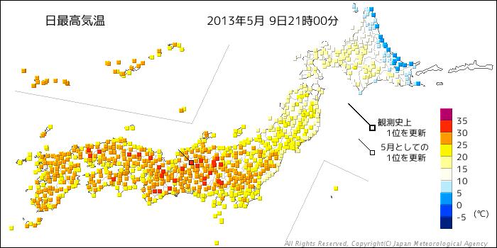 週間 天気 県 奈良