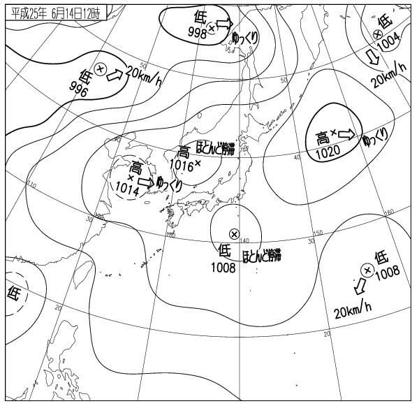 沖縄で梅雨明け 平年より9日早く